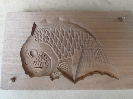 Fish Mould