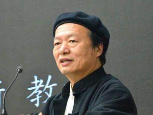 走向生活世界的儒學:林安梧教授在素書樓講《論語》