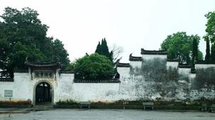 林安梧教授專文:〈儒道情懷與鵝湖精神——從王邦雄與曾昭旭時代的《鵝湖月刊》說起〉