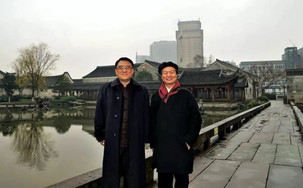 林安梧vs陳復:儒道佛三家思想與現代生活對談錄