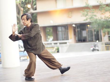 蘇清標老師「楊家老架太極武藝」