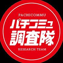 chousatai_logo.png
