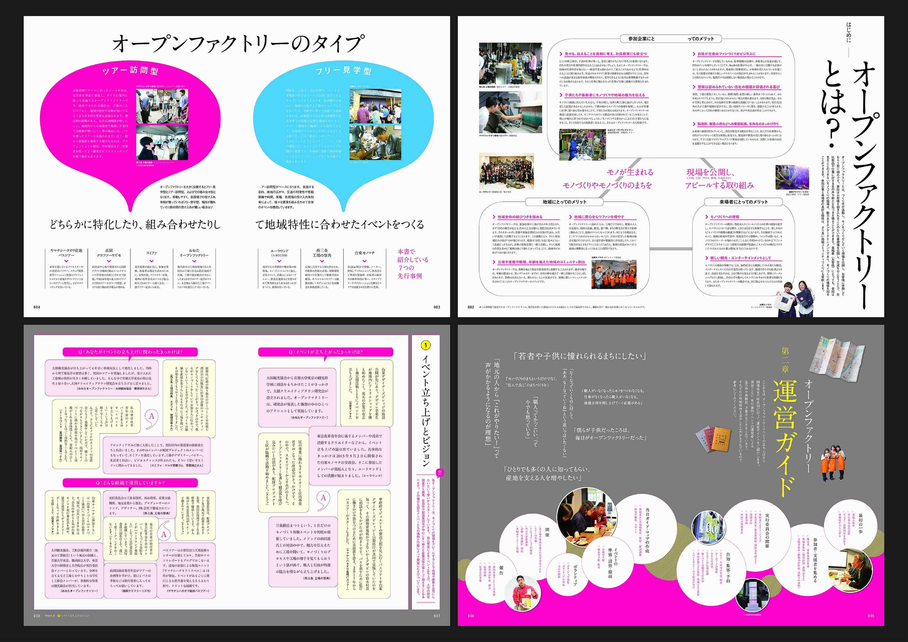 work43.jpg