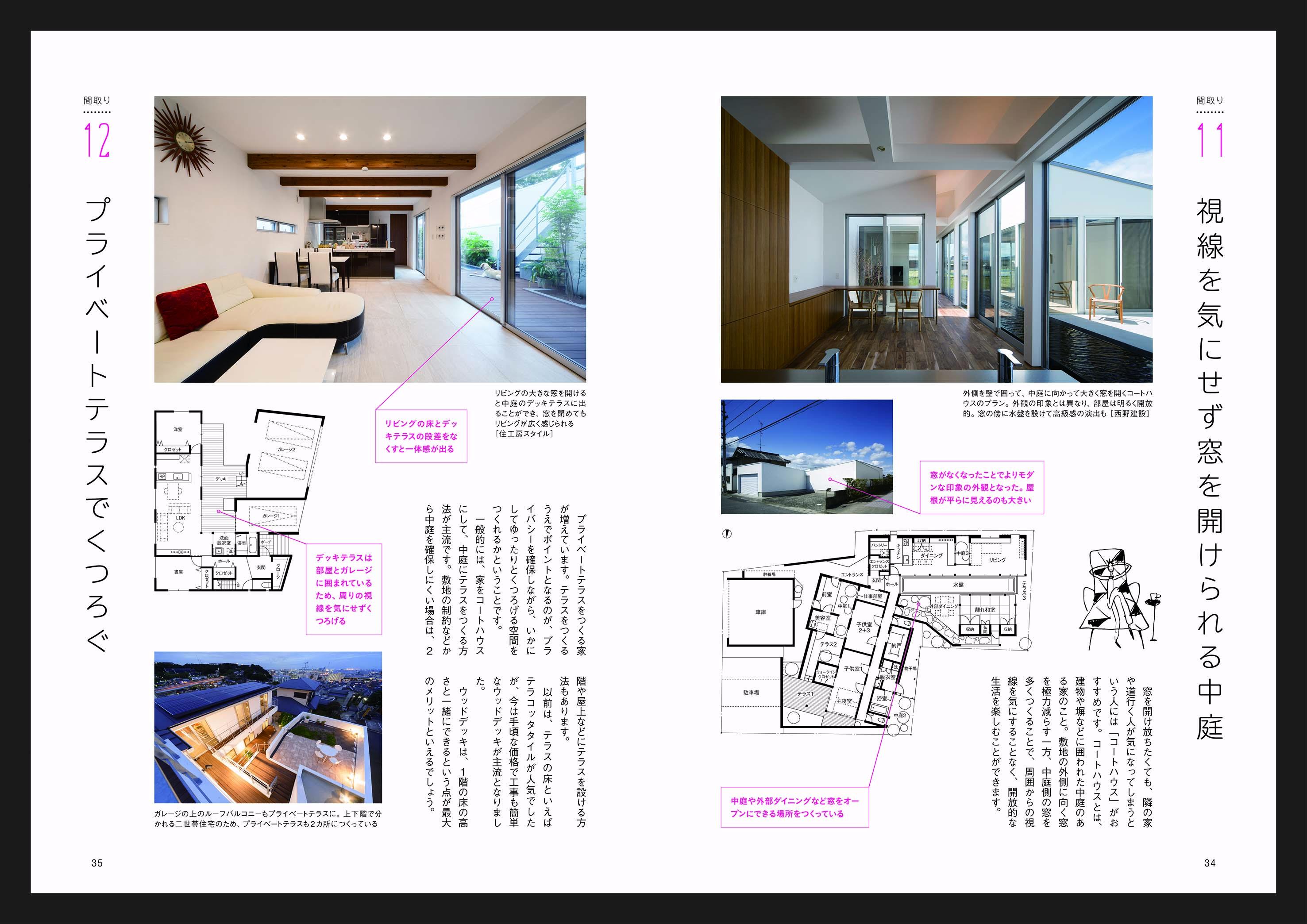 work67.jpg