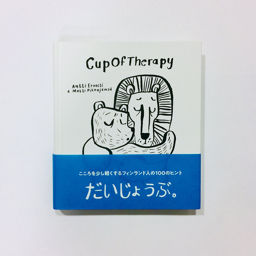 CupOfTherapy.jpg
