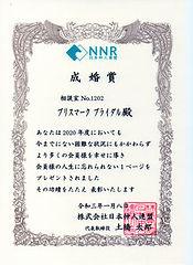 image(12).jpg