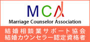 mca_180w2.jpg