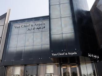 Van Cleef & Arpels opens their new Boutique in Jeddah, Saudi Arabia. 14-Feb-2020