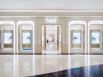 Piaget opens their new Boutique in Riyadh, Saudi Arabia.