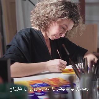 Diptyque - Safia Ouares, Illustrator