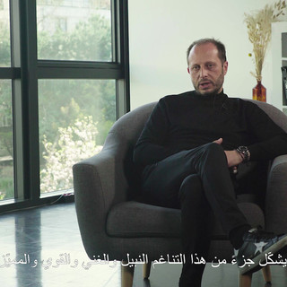 Fabrice Pellegrin, Perfumer of Eau Rihla (Arabic subtitles)