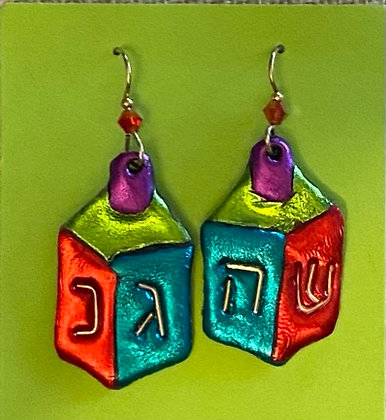 Dreidel Earrings with letters by Cathy Frank