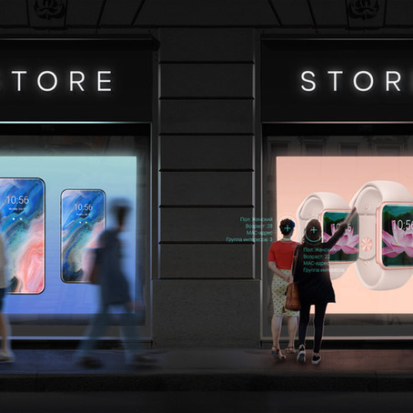 wengage: Store as Media