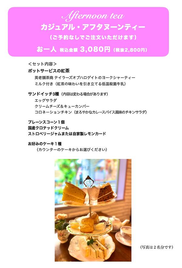 スクリーンショット 2021-10-14 19.52.07.png