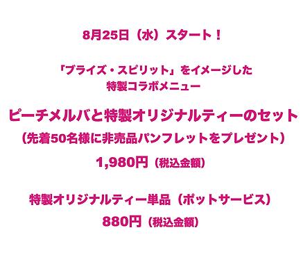 スクリーンショット 2021-08-18 17.46.20.png