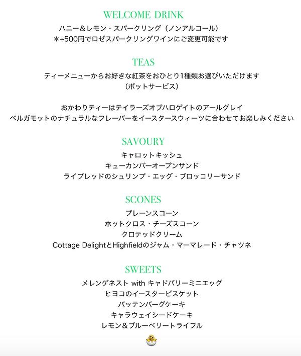 スクリーンショット 2019-03-26 13.44.29.png
