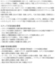 スクリーンショット 2020-05-28 10.51.31.png