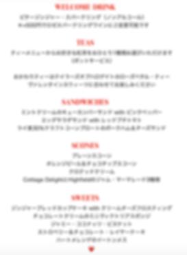 スクリーンショット 2019-01-29 19.19.33.png