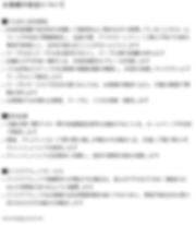 スクリーンショット 2020-05-28 10.51.50.png
