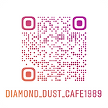 diamond_dust_cafe1989_nametag.png