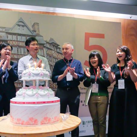 臺灣校友會五周年雞尾酒會圓滿成功! #tbt Taiwan Alumni Association 5th Anniversary Cocktail Night