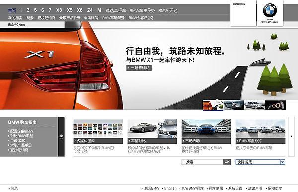 homepage_v3.jpg