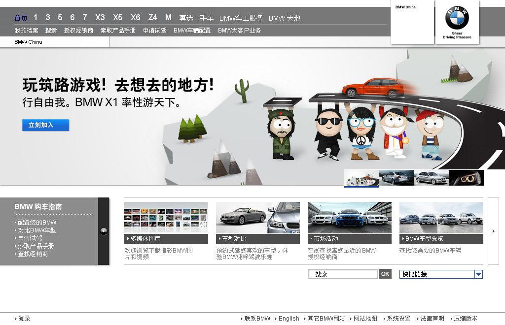 homepage_v1.jpg
