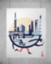 Snaghai poster.jpg