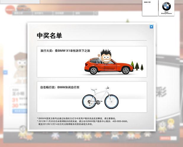 BMW_CAR_ANIMATION2.jpg