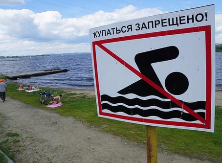 Совместный мониторинг водных объектов.