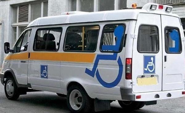 Транспортное обслуживание.jpg