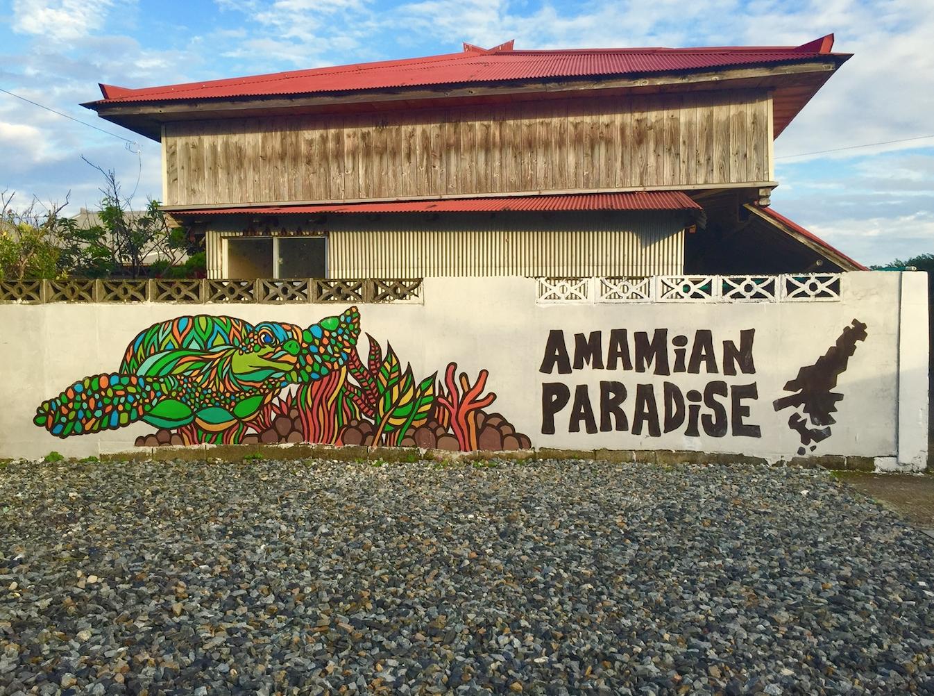 AMAMIAN PARADISE
