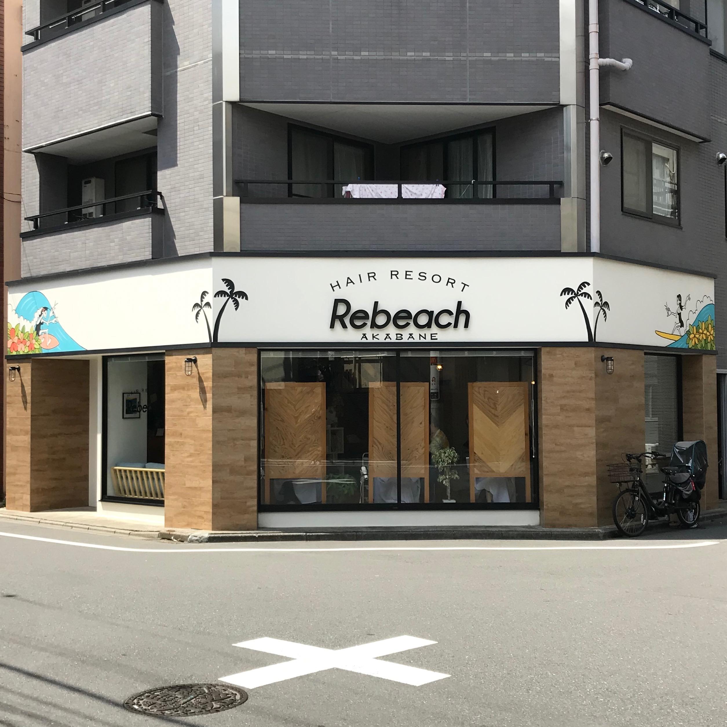 Rebeach HAIR RESOAT