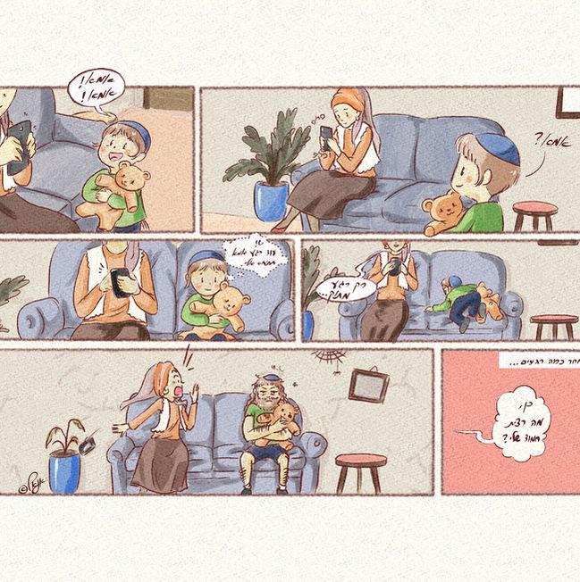 מדור קומיקס בעלון נשים.jpg