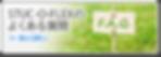 超弾性塗料スタッコフレックス | 施工方法