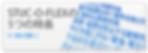 超弾性塗料スタッコフレックス | 5つの特徴