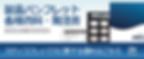 超弾性塗料Stuc-o-flex|スタッコフレックス