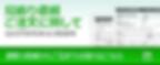 超弾性塗料スタッコフレックス | WEB注文フロー
