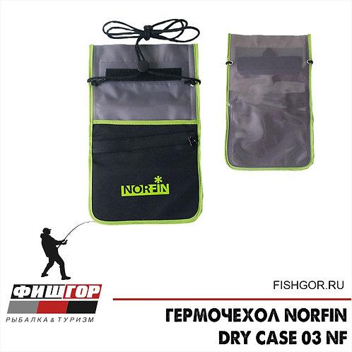ГЕРМОЧЕХОЛ NORFIN DRY CASE 03 NF