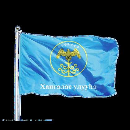 Флаг Хангаласского улуса