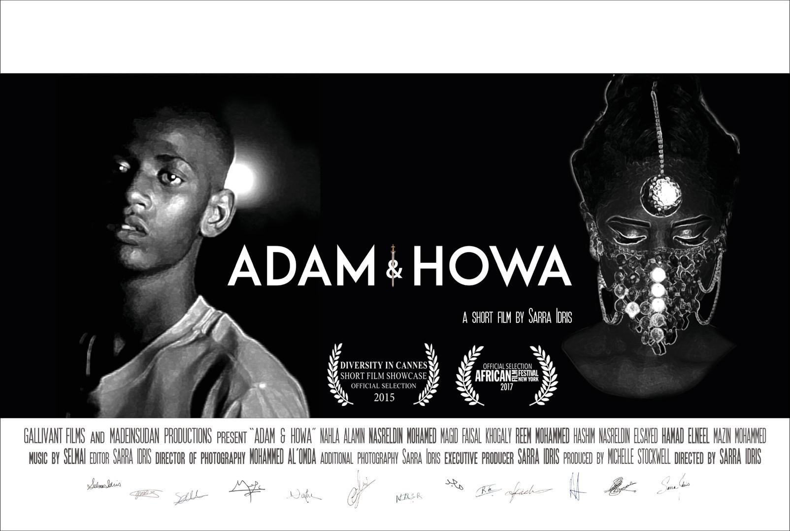 Adam & Howa