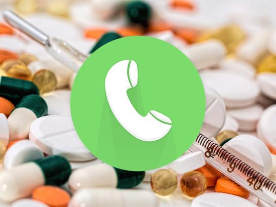 """Телефоны """"горячих линий"""" для пациентов, получающих лечение амбулаторно"""