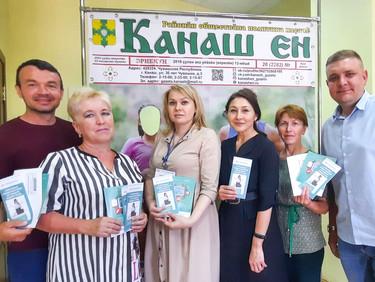 """Встреча с сотрудниками Канашской районной газеты """"Канаш"""""""