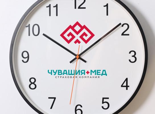 """График работы АО """"СК """"Чувашия-Мед"""" в праздничные дни с 4 по 7 мая"""