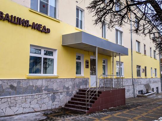 """Добро пожаловать в новый офис """"Чувашия-Мед""""!"""