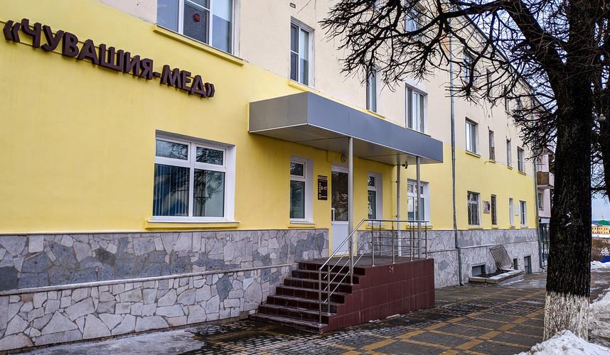 """АО """"СК """"Чувашия-Мед"""", ул. Купца Ефремова, д. 1"""