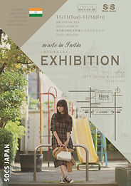 201811_exhibition_flyer.jpg