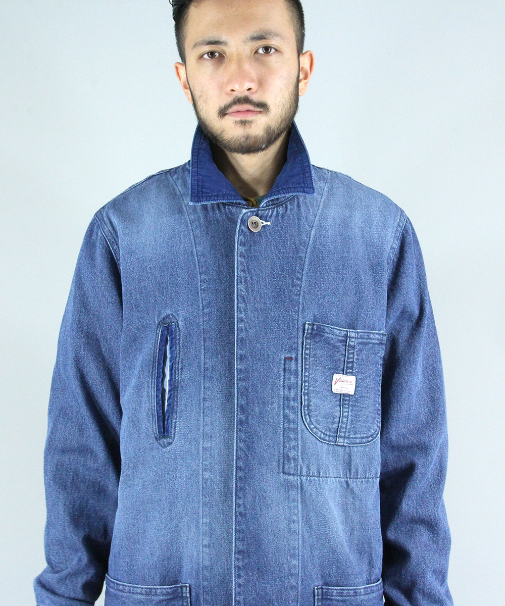 Used long coverall coat