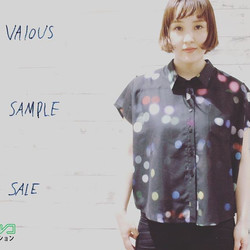 vaious.stores