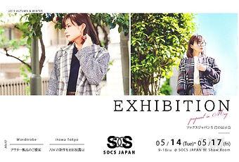 socsjapan_201905_exhibition_flyer.jpg